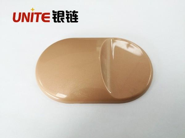 银链卡其金色ABS合金免喷涂材料美学塑料