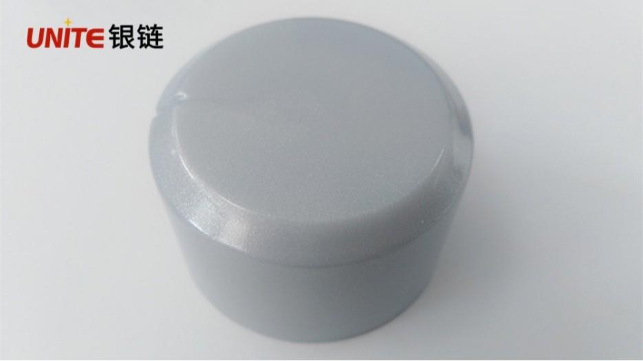 银灰色免喷涂塑料在微波炉开关上的应用案例