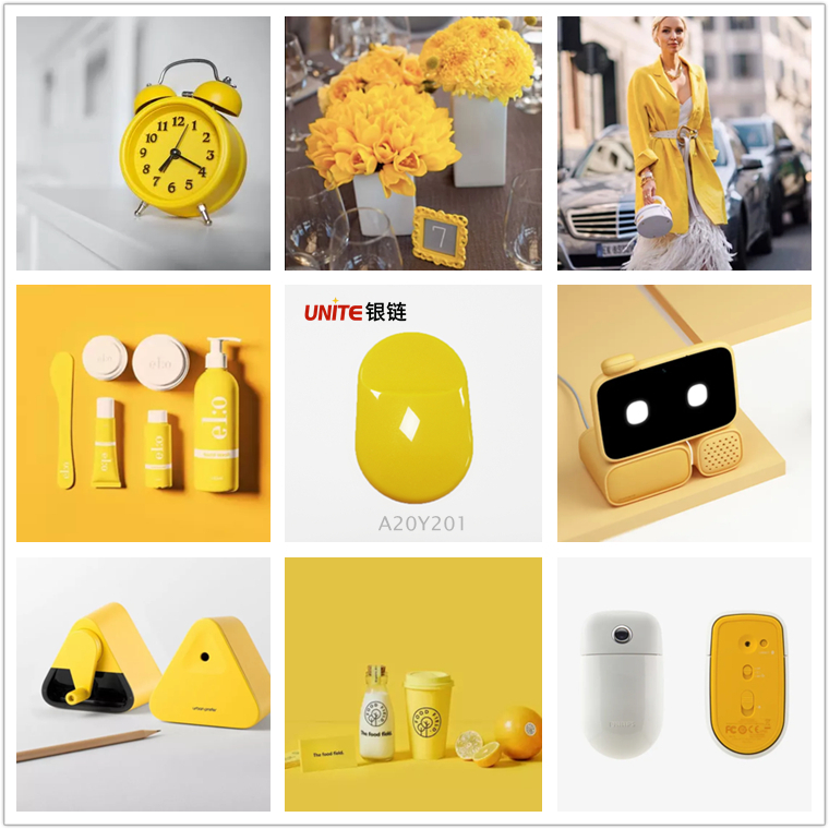向日葵黄色牌