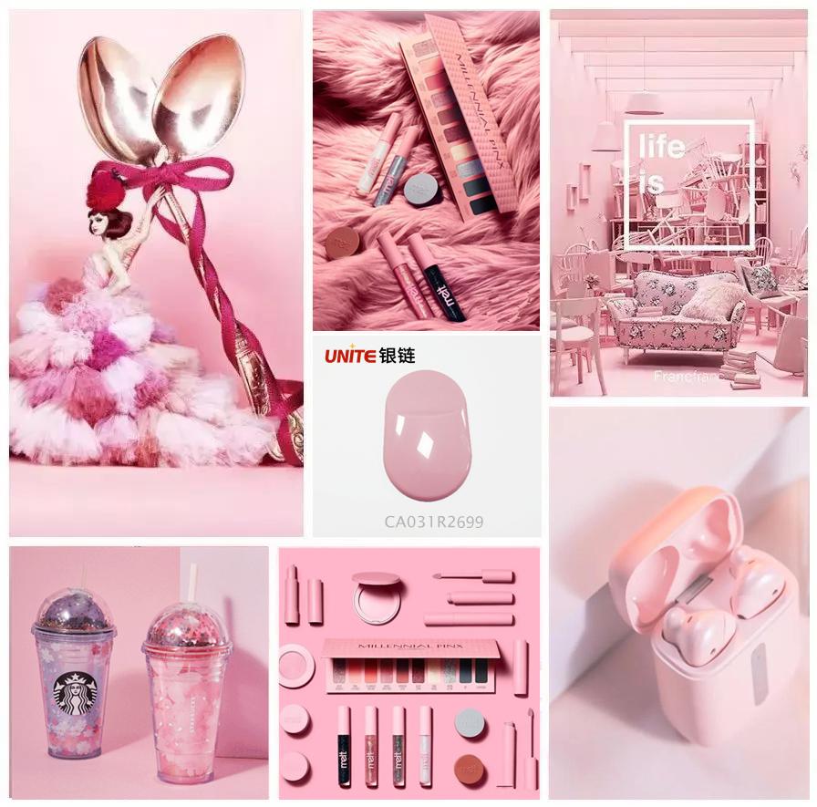 樱花粉色牌
