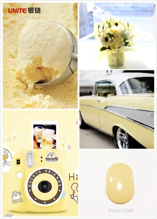 奶油黄色牌