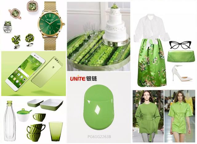 草木绿色牌1