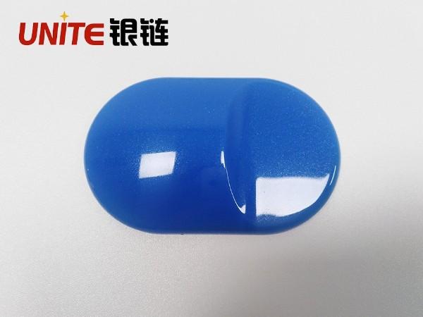 银链海洋蓝色PC免喷涂材料美学塑料C79B2896