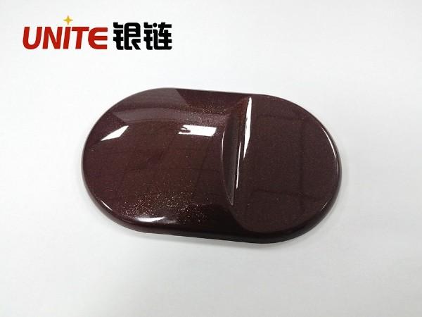 银链巧克力棕色ABS免喷涂材料美学塑料