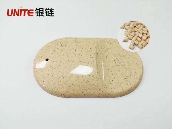 银链麦秆米黄色PP免喷涂塑胶材料