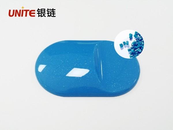 银链松石蓝色改性PP免喷涂塑料