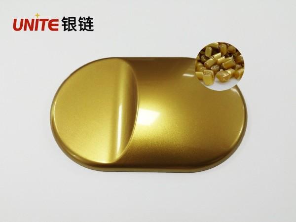 银链贵族金ABS免喷涂塑胶材料