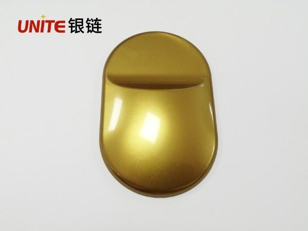 金色免喷涂塑料