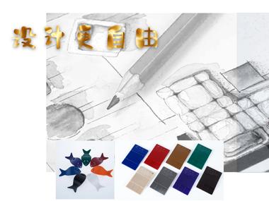 对CMF设计师来说,是一种设计情怀和未来
