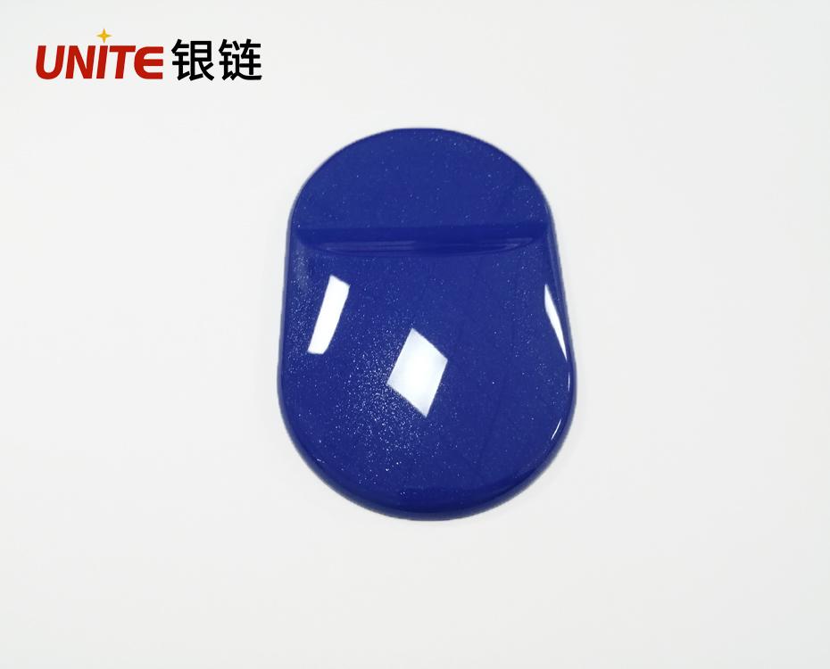 蓝色免喷涂材料