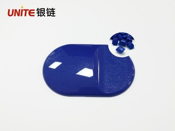 银链湛蓝色ABS免喷涂塑胶材料