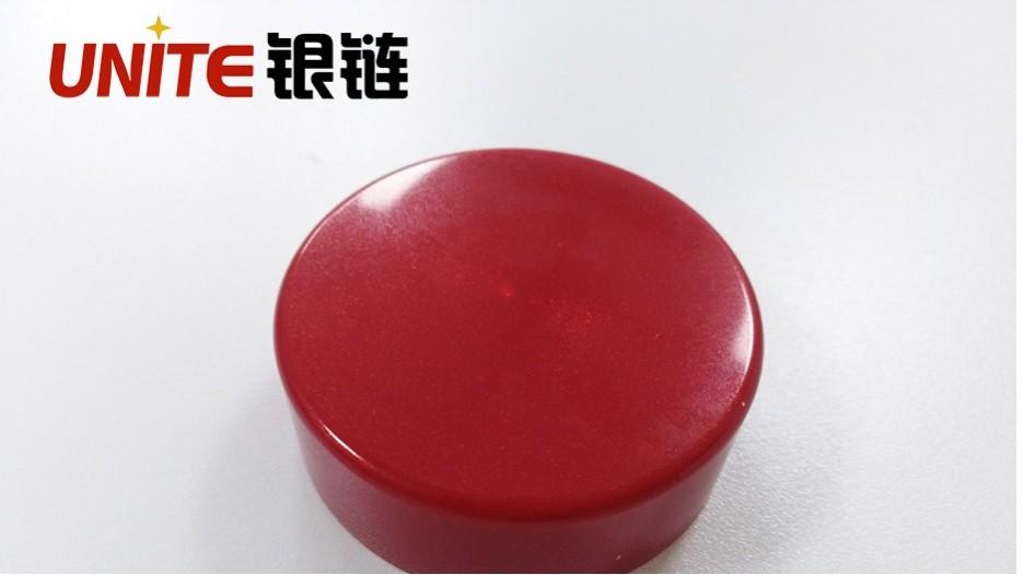 铁甲红色免喷涂塑料在化妆品外壳盖上的应用案例