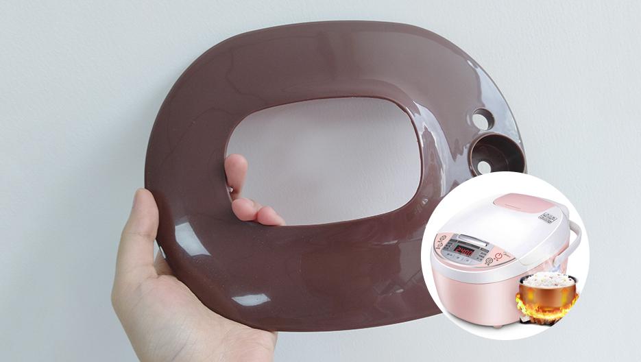 红棕色PP免喷涂塑料在电饭煲面板上的应用案例