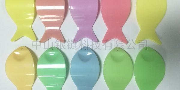银链科技冰淇淋色系免喷涂材料适合应用在哪些产品上呢?