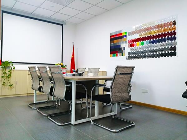 银链-会议室