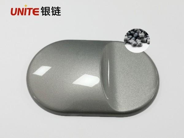 银链星河银色ABS免喷涂塑料