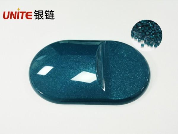 银链孔雀蓝色ABS免喷涂塑胶材料