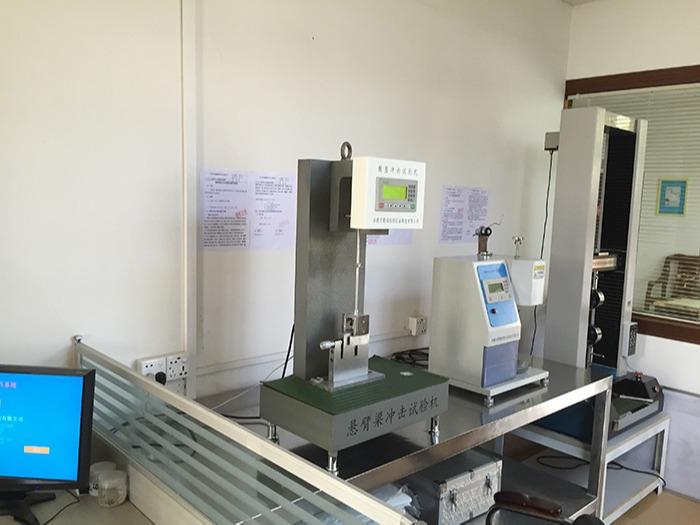 银链-材料实验室