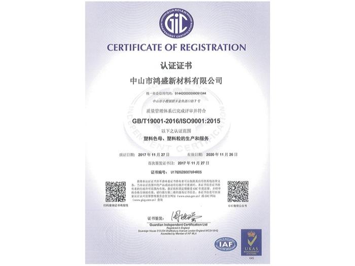 银链-认证证书