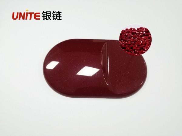 红色免喷涂色母粒